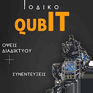 QUBIT -- Περιοδικό για το Διαδίκτυο